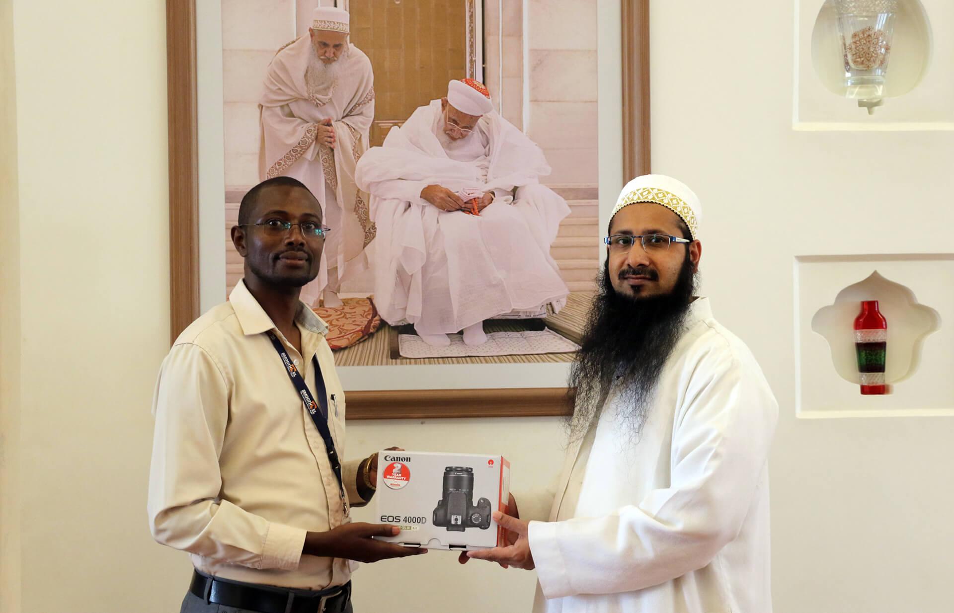 aljameya sheikh